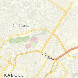 Netherlands embassy in Kabul   Afghanistan